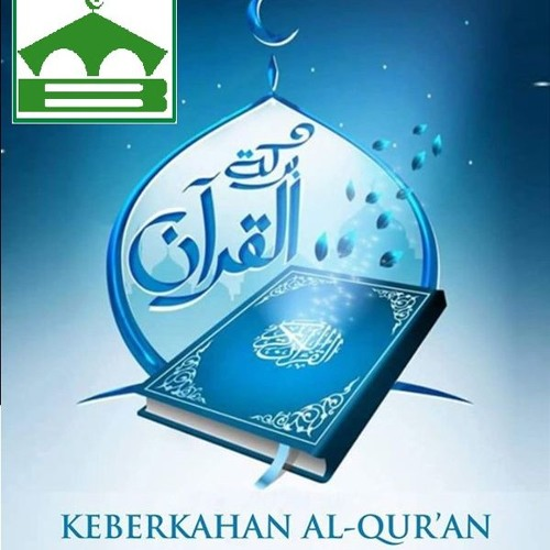 Murottal Juz 30 MUHAMMAD THAHA AL JUNAYD by SD Isriati 2 | Free