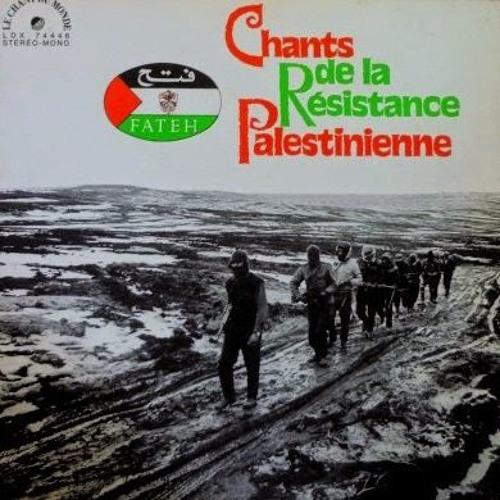أناشيد المقاومة الفلسطينية فدائي