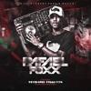 MC JUNINHO FSF - DE ROLÊ NO BAIRRO 13 (( DJ RAFAEL FOXX )) 155BPM