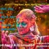 Holi Day Bhojpuri(Road Block Master Mix)By DJ SumoN And DJ Salauddin