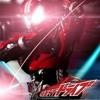 Kamen Rider Drive SURPRISE - DRIVE