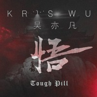 Hip Hop Beats Instrumental - Tough Pill to Swallow *R&B Finest* |Free 256kpbs DL|Instant Lease 24.95