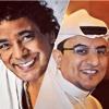 Download الكنج محمد منير والفنان محمد الحداد يتألقان بكل إحساس في أداء أهِل اوَّل Mp3