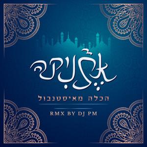 Etnika - Istanbullu Gelin (dj PM Remix) אתניקה - הכלה מאיסטנבול להורדה