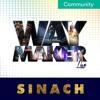 Way Maker By Sinach Instrumental Multitrack Stems Mp3