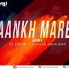 Aankh Marey | PARTH | Ranveer Singh | Sara Ali Khan | Mika Singh | Neha Kakkar