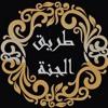 Download اللهم اشفي مرضانا💛 - إدريس ابكر  حالات واتس اب دينيه 💚 دعاء Mp3