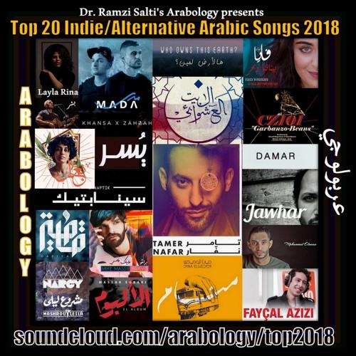 Arabology 12.2 [Top 20 Alternative/Indie Arabic Songs of 2018]