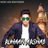 Miya Bhai New Song Remix Djkiran Oldcity Mp3