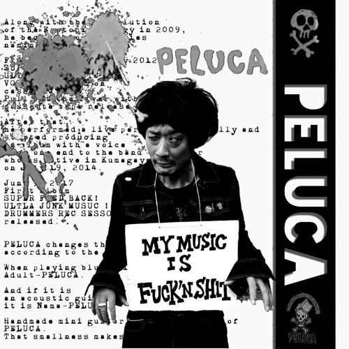 2018年12月9日(日)熊谷HEAVENSROCK  MC「あと2曲半」