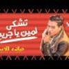 Download اغنية الموسم