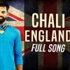 Chali England - Raj Mawer, Amir Khan, Divya Shah _ New Haryanvi Songs Haryanavi .mp3