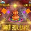 DEO DEO DISAKA(GARUDA VEGA) SONG TEENMAAR REMIX BY DJ APPLE N DJ RAJU NWPT.mp3