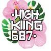 Dzamutsana - High King (4 Myns & Nya)