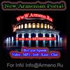 Aghasi Ispiryan & Nersik Ispiryan - Garegin Njdeh NEW 2014 By WwW.Armeno.Ru