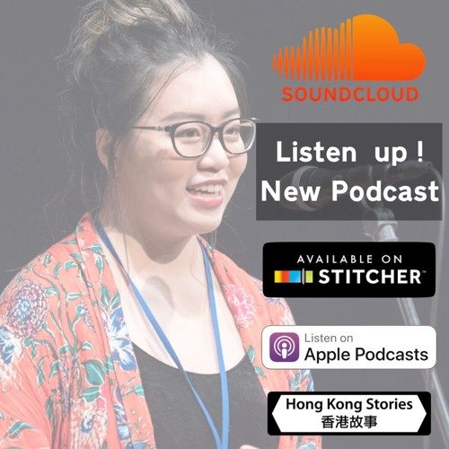 Podcast - 16 January 2019 - Giselle - Middle English - Liar's League Hong Kong