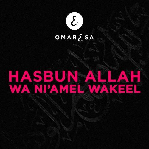Omar Esa - Hasbun Allah Wa Ni'amel Wakeel