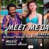 'Meet Me Daily Baby'  Song   Nana Patekar, Anil Kapoor