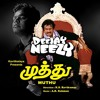 Muthu Theme Trap Version | A.R.Rahman Feat. Deejay Neezy