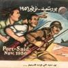 Download هبت جيوش العروبة - فهد بن سعيد يغني لمصر في العدوان الثلاثي Mp3