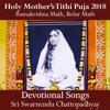 "08 ""Moner katha Koibo Ki Soi Koite Mana"" Devotional Songs by Sri Swarnendu Chattopadhyay, 2018"