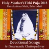 """05 """"Baba Amar Din Bhikhari"""" Devotional Songs by Sri Swarnendu Chattopadhyay, 2018"""