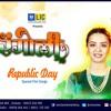 Download Republic Day 2019 Special Rangoli 36 Sec Mp3