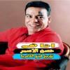 Download حسن الاسمر انا اهو توزيع فيتو العامريه 2019 Mp3
