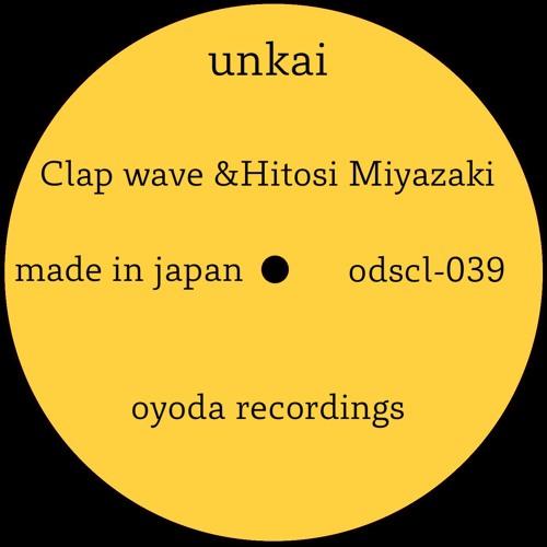 unkai sample