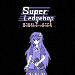 Unlockable Girl ~ Star Azure Fantasy (8-Bit 2A03 NES Cover)