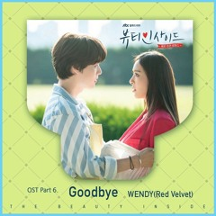 Wendy - Goodbye (OST The Beauty Inside Cover)