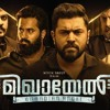 Download Mikhael BGM Ringtone | Malayalam Movie | Nivin Pauly , Unni Mukundan Mp3