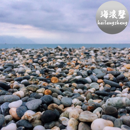 20181021_Qixingtan七星潭