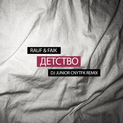 Rauf & Faik - Detstvo (DJ Junior CNYTFK Remix)