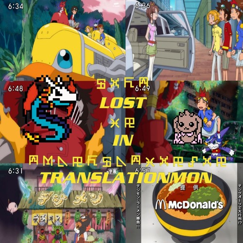 Episode 161 - Digimon, It Could Be Worse