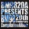 【XFD-Disc1】BM9820A - BM98 20th Anniversary Compilation Album -