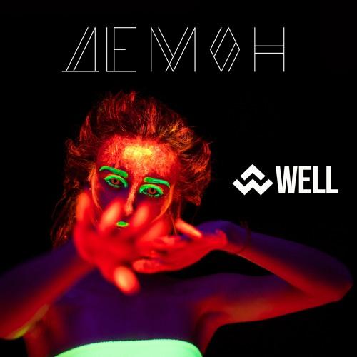 WELL - Демон