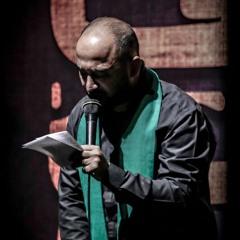 فاطمتي (پیش زمينه) | السيد مصطفى الموسوي | شب سووم فاطمية اول 1440