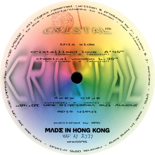 jhonny the vegetable man - w/robert livesu - made In hong kong rec. 1995