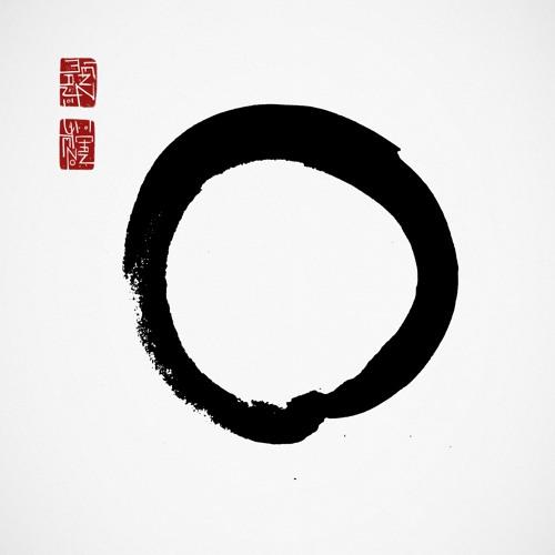 Lenzman & Dan Stezo - The Ensō Tape