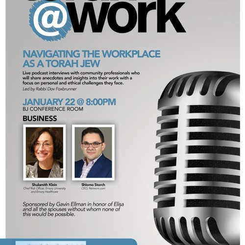 Torah At Work | Business Management - Shovavim Special