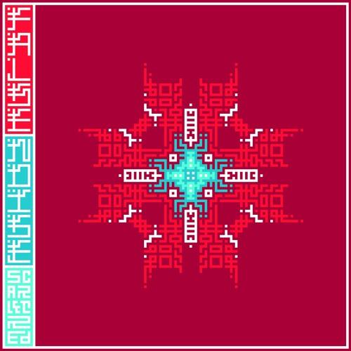 False Noise - Scarlet Red