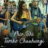 Phir Bhi tumko Chaahungi - Female Version | Shraddha Kapoor | Half Girlfriend Movie Song