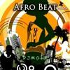 Dj Mohe Afromix 19