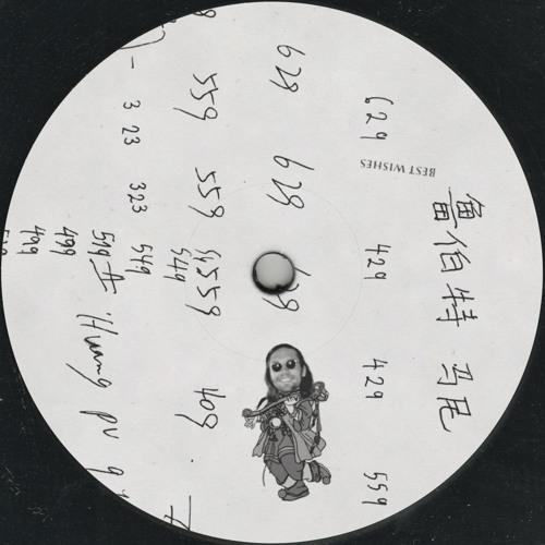 TPG002: Rupert Marnie – 4 Days EP
