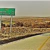 Road To Port Elizabeth