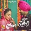 Mere Fikar ~ Prabh Gill (Uda Aida)   New Punjabi Song