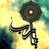 Qaseeda hassan bin sabit R.A Arabic and urdu