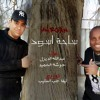 Download مهرجان 2019 ساحة اسود   كلمات   مهرجانات 2019   حوشه و عبد الله 2019 Mp3