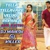 Geetha Govindam Tela Tela Vare Valugu Rakala Bass Electro Mix Dj Mahesh Killer Catch On_8106863881 Mp3